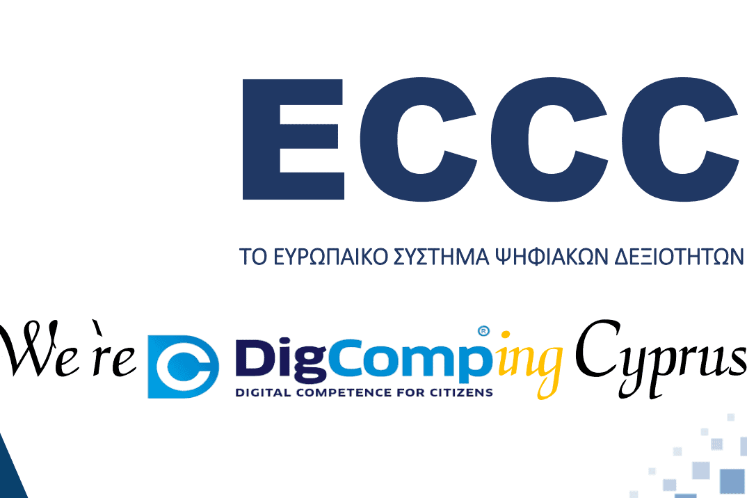ECCC-CY-Launch.png