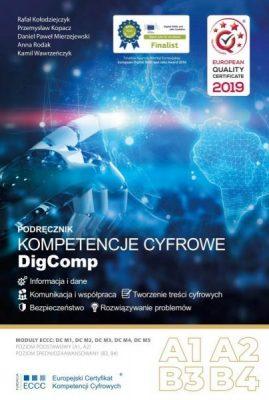 DigComp_2020-e1608334089313.jpg